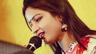 Gunjan Entertainment, Patna
