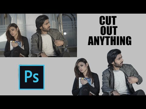 How to Cut Subject from background in Photoshop CC 2018 |  TJM PART 1