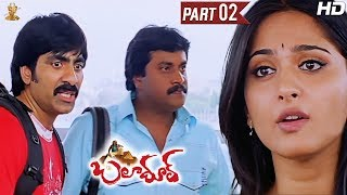 Baladoor Telugu Movie Full HD Part 2/12 | Ravi Teja | Anushka Shetty | Sunil | Suresh Productions