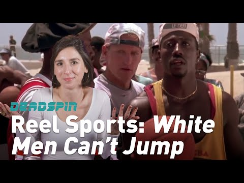 White Men Can't Jump | Reel Sports