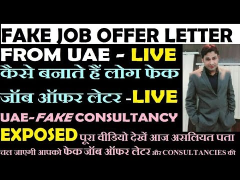 FAKE JOB OFFER LETTER LIVE - HOW THEY EDIT? - UAE-FAKE CONSULTANCY - EXPOSED | HINDI