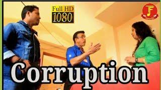 "Konkani Song Corruption by Multi Talented ""Franky Paroda"""