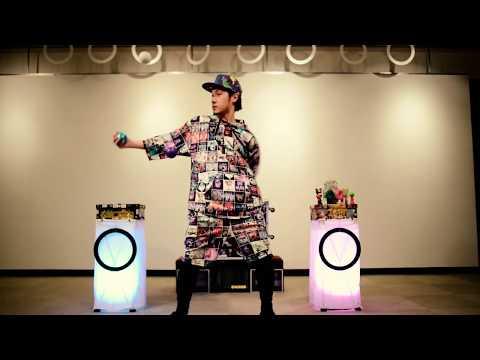Daggle KOMEI - Promotion video