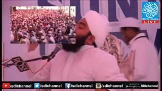 Jawano ki Zimmedari at Azad maidan 2016 Sayyed Aminul Qadri
