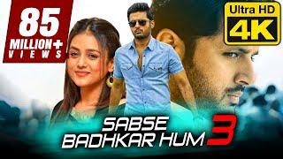 LINK Sabse Badhkar Hum Movie Full Hd Download