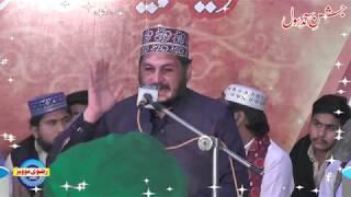 Khetab ( Syed Munir Hussain Shah) Uras Syed Shahsawar Ali Shah R A
