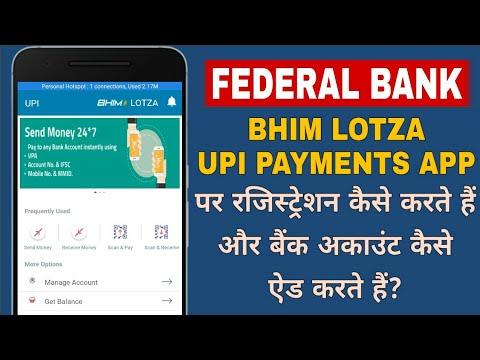 Federal Bank LOTZA UPI   How to:- (Register, add Bank A/C and Set Transaction UPI Pin)