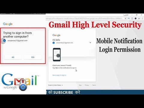 How to Secure Gmail Account || How To Use  Mobile Notification Permission in Google Account