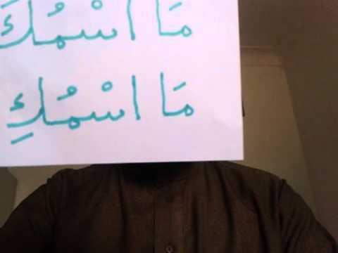 Spoken Arabic.01.Tamil