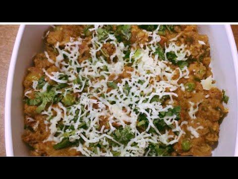 Vegetable Kheema (Keema)/ #allin1byjoy /#boskip78
