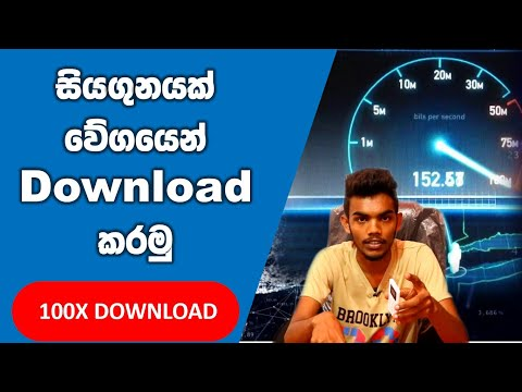 🇱🇰 🔥Increase Download Speeds by 100x ? - DilshanTG