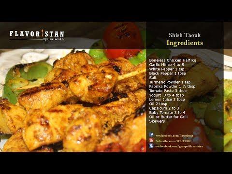 Shish Taouk Kabab Recipe | How to make Shish Taouk Chicken Tikka Recipe | Flavoristan