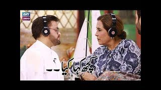 """Faysal Qureshi, Aadi, Alyy Khan, Mizna Waqas & Faizan playing """"Kuch Kaha Kia"""""""