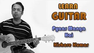 Pyaar Manga Hai - Guitar Lesson - Kishore Kumar