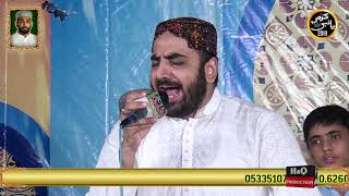 Shakeel Ashraf Qadri New Naats 2019 - Mehfil e Naat Karam Ho Ya Nabi