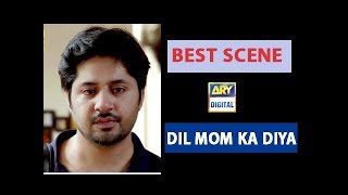 Dil Mom Ka Diya Episode 23 - | BEST SCENE | - #NeelamMuneer