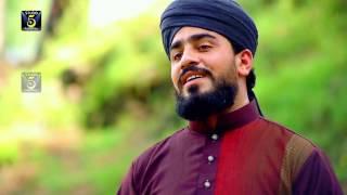 New Naat Ya Nabi Ya Nabi || Muhammad Bilal Qadri Dina || Record & Released by STUDIO 5.