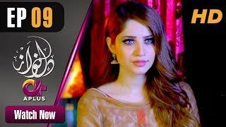Drama | Dil Nawaz - Episode 9 | APlus ᴴᴰ Dramas | Neelam Muneer, Aijaz Aslam, Minal Khan