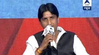 Full episode: GhoshanaPatra with Kumar Vishwas
