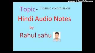 finance commission hindi audio note