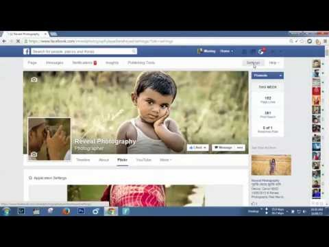 How To Add Flickr Tab In Your Facebook Page (Flickr Tab On Facebook Step By Step Tutorial)
