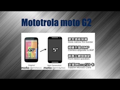 Motorola moto G2 (caracteristicas filtradas)