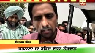 Fatafat News: Punjab CM Parkash Singh Badal faces shoe attack in Isru, Khanna