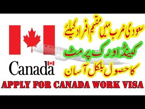 Apply For Canada Work Visa From Saudi Arabia 2017 Urdu Hindi Guide