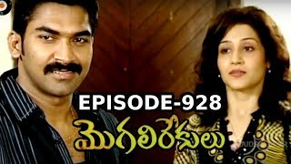Episode 928 | 09-09-2019 | MogaliRekulu Telugu Daily Serial | Srikanth Entertainments | Loud Speaker