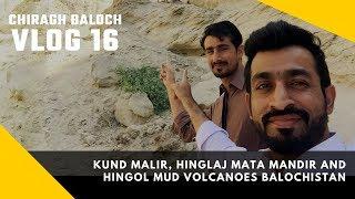 Vlog 16 | Kund Malir | Hinglaj Mata Mandir | Hingol Mud Volcanoes Balochistan