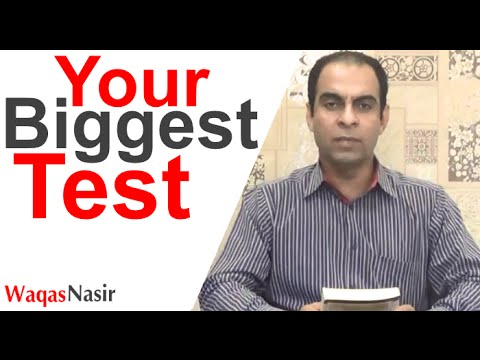 The Test Of Your Personality -By Qasim Ali Shah | In Urdu