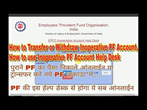 How to Transfer or Withdraw Inoperative PF Account Online,Inoperative PF Account Help Desk