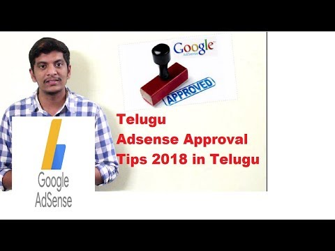 How to Get Adsense Approval in 2018   Tips in Telugu || Digiview Technologies ||