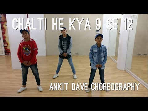 Xxx Mp4 Chalti Hai Kya 9 Se 12 Song Judwaa 2 Ankit Dave Dance Choreography 3gp Sex