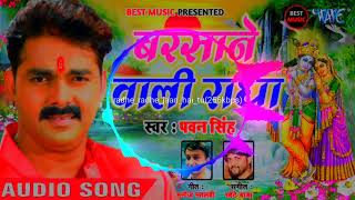 Dj suraj# DJ Suraj Videos - PakVim net HD Vdieos Portal
