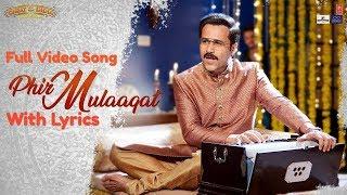 CHEAT INDIA: Phir Mulaaqat Hogi Kabhi Lyrics Full Video Song | Emraan Hashmi | Jubin Nautiyal