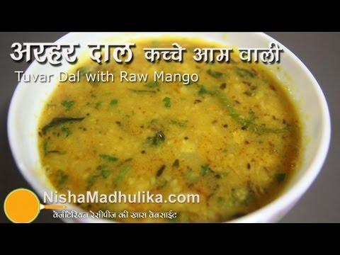 Arhar Ki Khatti Daal Recipes - Khatti Tuvar Dal Recipe -  Khatti Dal Recipes