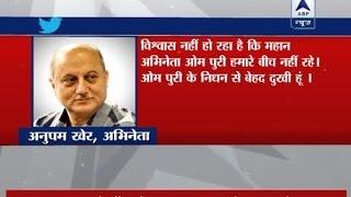 Deeply saddened and shocked: Anupam Kher on Om Puri's demise