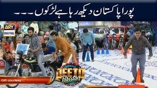 Pura Pakistan Dekh Raha Hai  - Fahad Mustafa
