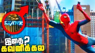 Download Things you MISSED in Spiderman Far From Home Trailer (தமிழ்) Video