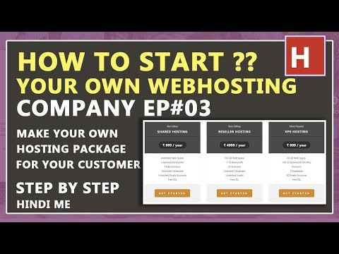 how to create own hosting package for your customer | how to create own web hosting company Ep#03
