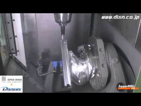 CNC machine creates solid Aluminium Helmet.flv