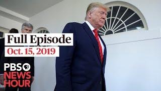 PBS NewsHour West live show October 15, 2019