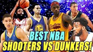 BEST NBA SHOOTERS VS DUNKERS!!! - NBA 2K16 My League