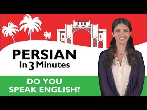 Learn Persian - Persian in Three Minutes - Do you speak English?