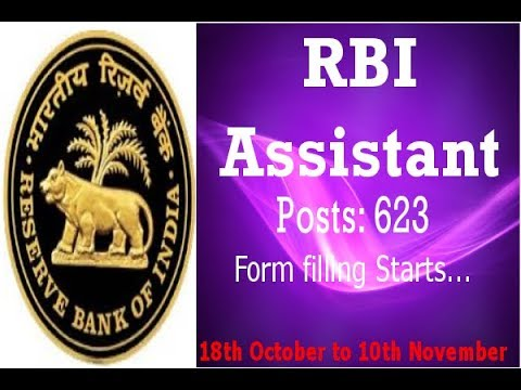 RBI Assistant 2017 Form Filling. How to fill up the form in less than 10 minutes.