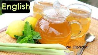 How to make Thai Lemongrass Pandan Tea ชาตะไคร้ใบเตย (English Audio)