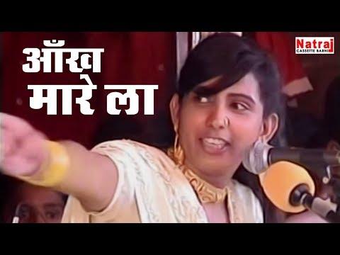 Xxx Mp4 Superhit Bhojpuri Qawwali Aankh Mare La Sharif Parwaz V Rukhsana Hit Qawali Muqabla 3gp Sex
