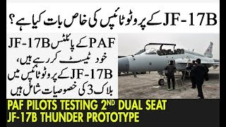 JF17 Thunder Block 3 Will Be Able To Detect And Shoot Down