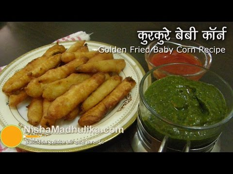 Baby Corn Fry  -  Golden Fried Baby Corn Recipe